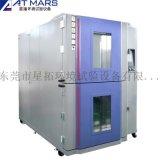 两厢式小型高低温交变实验箱 实验室专用模拟高低温冲击试验机厂