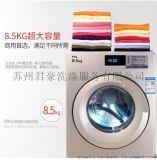 貴州TCL原裝商用投幣洗衣機