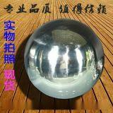 轴承钢球300mm Gcr15精密轴承钢珠实心大钢球
