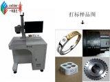 常州激光打标机维修、无锡光纤激光镭射机找一网激光