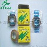 厂家供应咖啡色铁氟龙高温胶带 特氟龙胶带可耐高温300℃