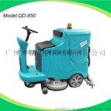 厂家自销驾驶式洗地机 电瓶式工厂驾驶式洗地机全自动洗地车