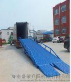 移动式集装箱装车登车桥 10吨登车桥