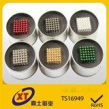 供應釹鐵硼強磁 磁球 魔方磁球 可定制產品規格