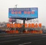 单立柱 高炮 擎天柱 T型立柱广告牌 高速路牌广告