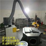 除尘器安装方式@唐山便宜的焊烟净化器厂家|圣亚达欢迎您