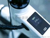 飞亮智能FL-D302 滑板车 电单车嵌入式仪表