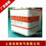 快速熔断器107F 500V/750A-2  上海龙熔