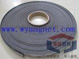 供应环保橡胶磁 背胶橡胶磁 软磁片 裱3M胶彩色PVC 可定制各种大小规格