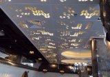外墙雕花铝单板,镂空雕刻铝单板