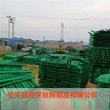 包塑护栏网,框架护栏网,养殖护栏网