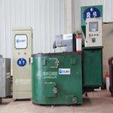 生物質秸稈壓鑄爐達摩熔鋁熔銅爐