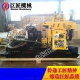 销售XYX-200轮式岩心钻机 液压钻机 拖车式地质钻机 勘探钻机