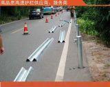 高速公路波形护栏板安装队施工