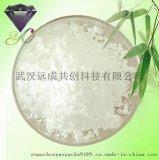 谷氨醯胺轉氨酶CAS號80146-85-6 蛋白質改性劑,穩定劑,凝固劑