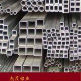 6082汽车用铝型材 工业铝合金生产工厂 铝扁管制造