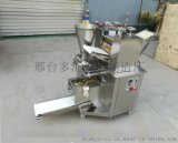 内江小型商用饺子机多少钱一台厂家优惠