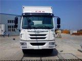 解放龙V冷藏车冷冻车,6.8米冷藏车冷链车,食品冷藏车