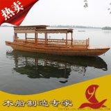 手工高低篷木船 仿古旅游船 观光船乌篷船景区中式玻璃钢休闲木船