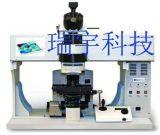 拉曼光谱共焦显微镜