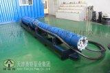 铸铁QJ深井潜水泵大全