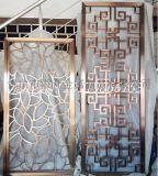 豪宅订制仿古铜颜色不锈钢屏风 做旧屏风订制
