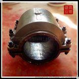 山东厂家 pe管漏水堵漏器 球墨管漏水补漏器 承口哈夫节
