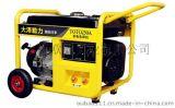 250A汽油发电电焊机,手推式发电机/带电焊机