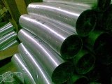 供应耐高温不锈钢伸缩管排风管