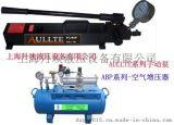空气增压器价格 超高压手动泵厂家