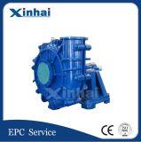 供应选矿设备 矿山机械 耐磨夹管阀