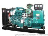 发电机50KW玉柴柴油机组