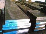 3Cr2W8V热作压铸模具钢
