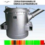 铝产品铸造业 保温性强 无沉渣 不粘铝 转运浇包 铝液转运浇包