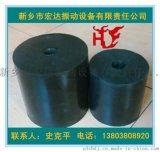 橡胶弹簧厂家/漳州振动平台用橡胶弹簧型号