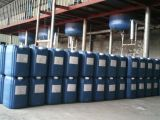 山西山东陕西地区专供安家净绿色环保无磷缓蚀阻垢剂