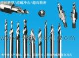 离合器摩擦片钻头 ,通风孔钻头 ,不锈钢加工用钻头, 高硬度钻头钨钢钻头