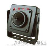 ATM微型小方块摄像头 700线高清模拟摄像机30*30mm