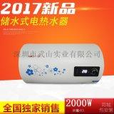 群兴LTKP-40家用大功率速热洗澡 电热水器