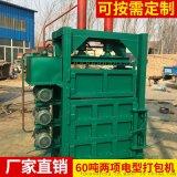 拓佑可定做塑料废料立式打包机  秸秆青草液压机报价