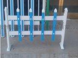 大量批發 安平德蘭護欄廠 pvc塑鋼護欄 草坪護欄 量大價優