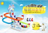 广东汕头电动小企鹅爬楼梯音乐滑梯轨道玩具
