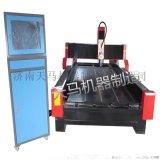 5.5主轴玻璃钢雕刻机 数控铝板铜板 密度板雕刻机设备