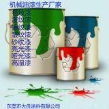 东莞丙烯酸机械油漆不干有什么方法