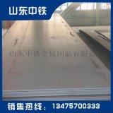 上海65mn弹簧钢板  1mm钢板生产工艺