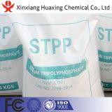 华幸工业级94%三聚磷酸钠
