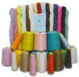 真丝纱线, 绢丝纱线, 桑蚕丝纱线