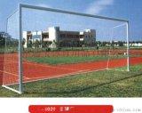 五人制足球门网式可动式标准足球门5人 7人 11人固定式埋地式