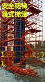 酬勤施工梯笼 箱式梯笼施工通用质量保证