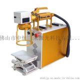 深圳广州揭阳20w铝激光焊接机激光打码机打标机 金属打码机
